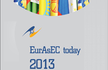 EurAsEC today 2013